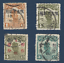 miniature 2 - LOT OF 23 CHINA JUNK STAMPS ALL DIFFERENT MANCHURIA OVERPRINT, STAR SURCHARGE