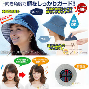 27f0552147511 COGIT Japan Small Face Fluffy Hair Effect Foldable UV Demin Hats ...