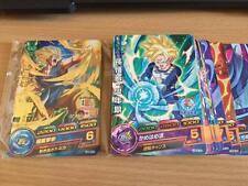 Carte Dragon Ball Z DBZ Dragon Ball Heroes God Mission Part 6 HGD6 #Rare/Reg Set