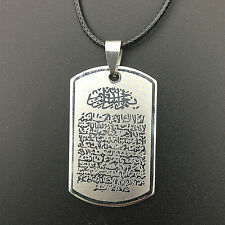 Islamic Muslim Stainless Steel Quran Ayatul Kursi Pendant Chain Necklace