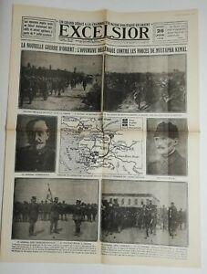 N729-La-Une-Du-Journal-Excelsior-26-juin-1920-la-nouvelle-guerre-d-039-orient