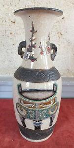 vase-Nankin-Asie