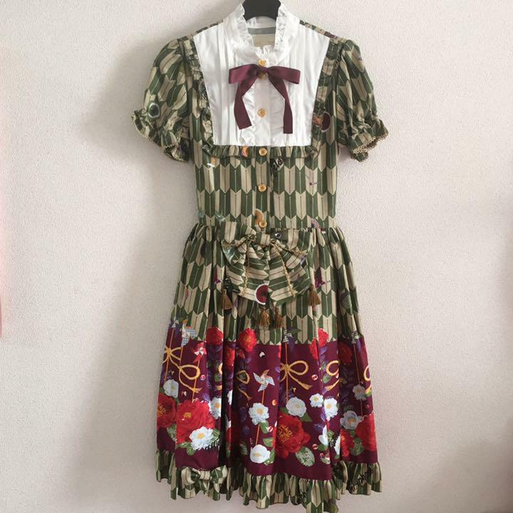 METAMORPHOSE TEMPS DE FILLE DRESS WOMEN RARE GREEN LADIES SUMMER JAPAN F S