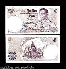 THAILAND 5 BAHT P82 1969 KING BHUMIBOL ADULYADEJ UNC RAMA IX CURRENCY MONEY NOTE