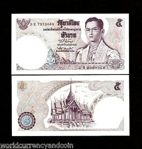 Paper Money: World Thailand 5 Baht Nd 1969 Unc Crisp Banknote P-82 King Rama Ix ###