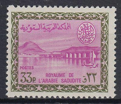 2019 Mode Saudi Arabia 1965 ** Mi.240 Sg#582 Sc#311 Staudamm Dam sfm102 Saud Cart. Um Das KöRpergewicht Zu Reduzieren Und Das Leben Zu VerläNgern