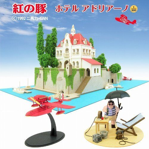 Sankei MK07-15 Studio Ghibli hotel Adriano Porco Rosso 1/300 arte de papel