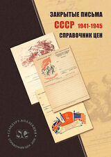 Russia USSR Catalogue Letter-sheets 1941-1945 Price-guide (Zagorsky)