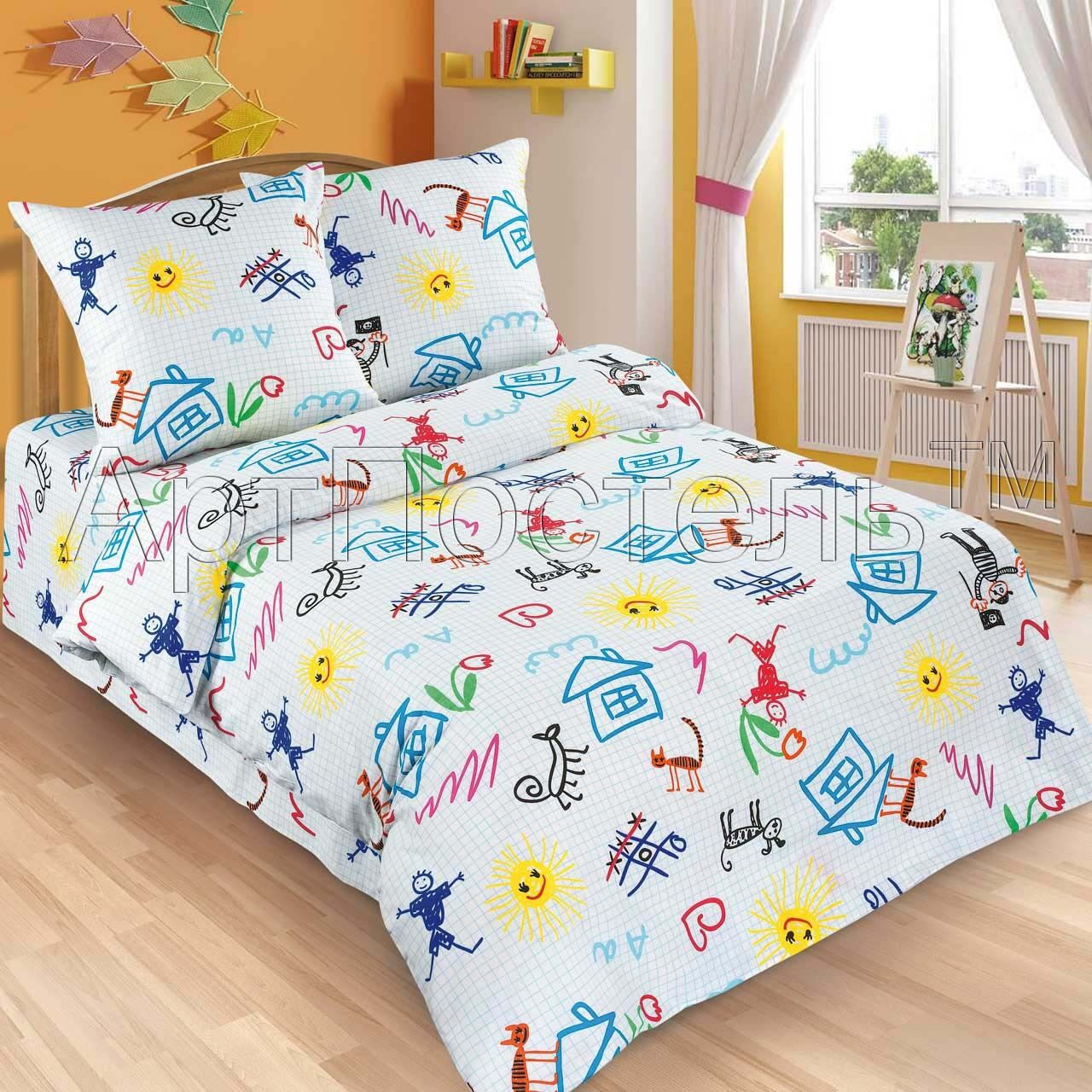 100% cotton kids girls bedding set 4 pcs