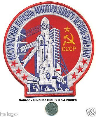 RARE RUSSIAN SPACE PATCH -  NASA36