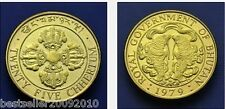 BHUTAN 25 CHHERTUM UNC COIN # 2047