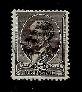 US-1882-Sc-205-5-c-JAMES-A-GARFIELD-Used-Centered-Crisp-Color