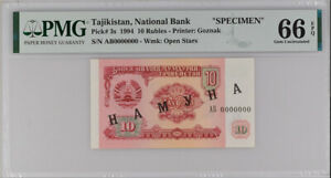 Tajikistan 10 Rubles 1994 P 3s Specimen Gem UNC PMG 66 EPQ Top Pop