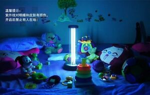 Household-ultraviolet-germicidal-sun-lamp-110V-influenza-sterilization-mites