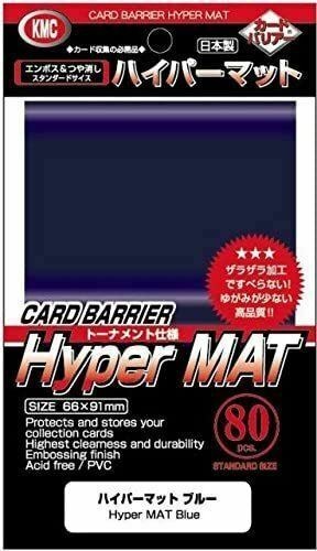 KMC Card Barrier Hyper Matte Series Hyper Matte Blue 80Sleeve Pack