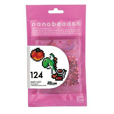 Nanobeads 119 Kirby Maxim Tomato Mini sized Iron beads Nano Beads Kawada Japan