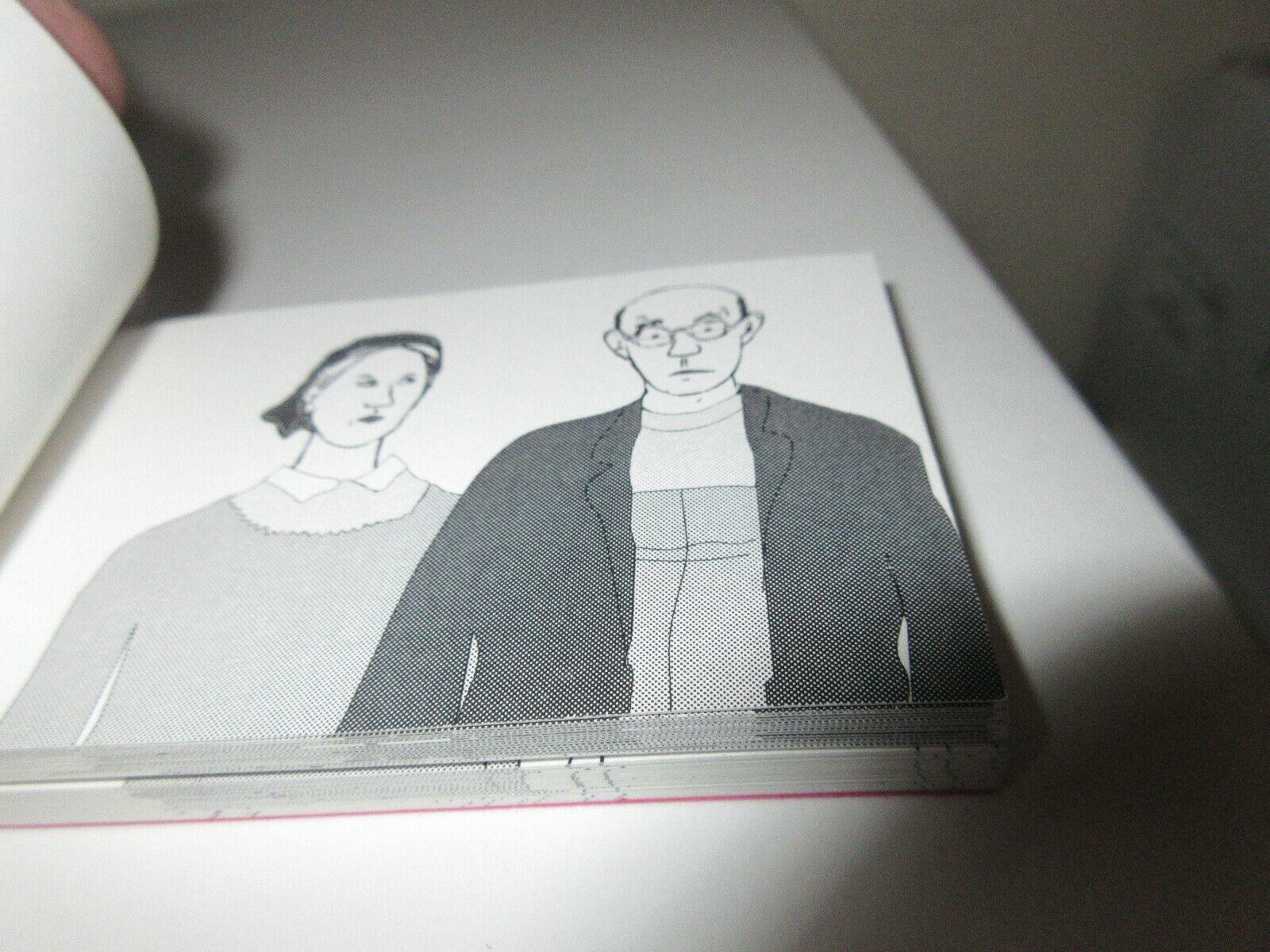 "FLIPIT ! , Animated Greeting Card, 1996, D Halpern, ""Yo"