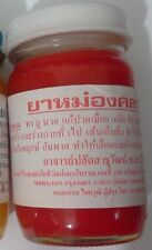 Tiger Balm  *Wat Po* Thai Massage Balm - Red Herbal 100g XXL Jar