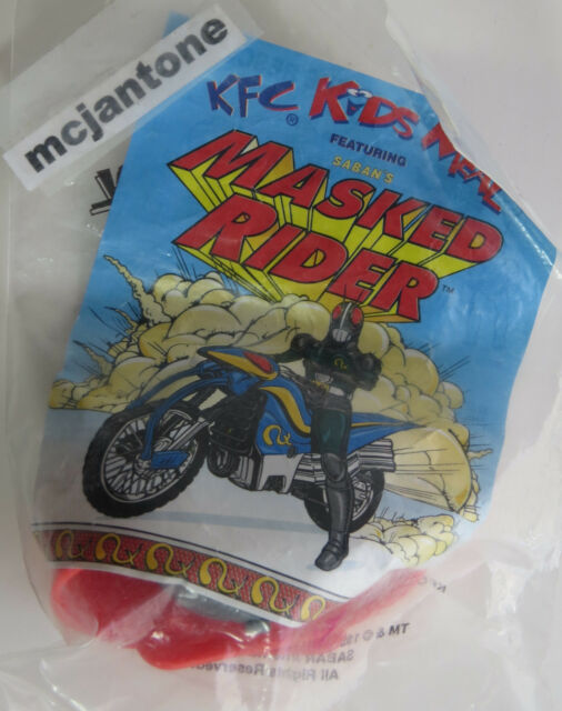 MIP Kentucky Fried Chicken KFC 1997 Masked Rider #6 ECTO VIEW WRISTBAND Saban