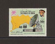 OMAN 1978 SG 212 MNH Cat £500