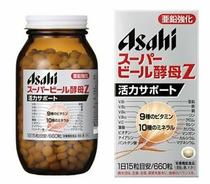 Asian Other Japanese Collectibles arshitek.ir ASAHI Super Beer ...