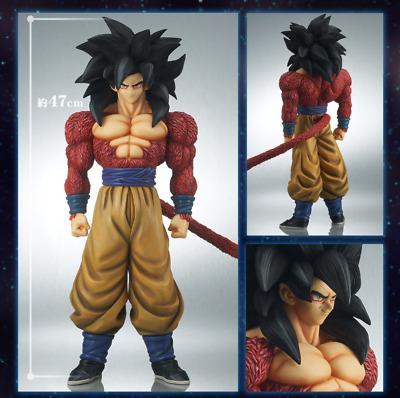 EMS Gigantic Dragon Ball GT Son Goku Super Saiyan 4 figure Special Color Ver