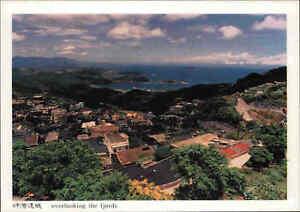 TAIWAN-Postkarte-Postcard-Ansichtskarte-ungelaufen-AK-Overlooking-the-fjords