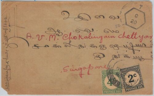 51929 STRAITS SETTLEMENTS POSTAL HISTORY SG D1 + D3 Tax stamps on FRONT