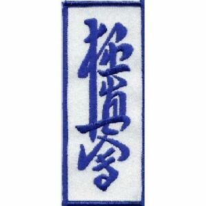 Karate Letters Gi Patches Uniform Suit Martial Arts Embroidered Badges