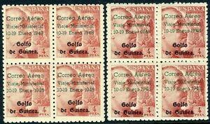 Image Is Loading SPANISH GUINEA 1948 Airmail Minisheet Visit Type I