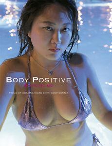 """shino.no.me Photography Book """"Body Positive"""""""