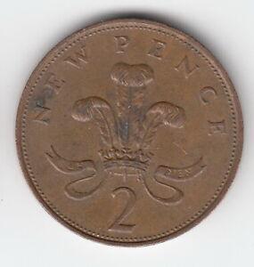 2 New Pence 1971 Elizabeth II Coin United Kingdom 2nd