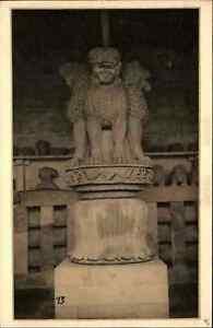 Indien-SANCHI-Stupa-Saeule-Asien-Asia-alter-Heimatbeleg-Postkarten-Format-1940