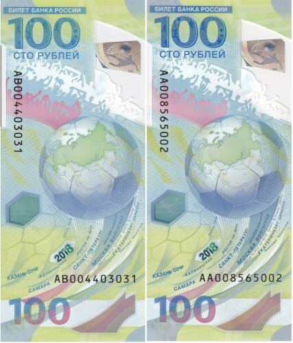 2018 2 x 100 rubles Set Russia commemorative FIFA World Cup UNC Series AB and AA
