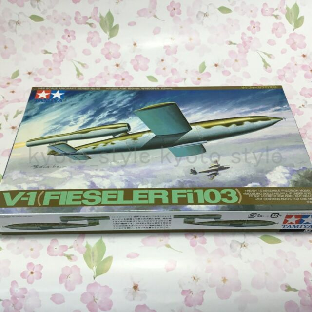Tamiya 1/48 Masterpiece Machine Séries No.52 Allemand Air Force V-1 Fizera