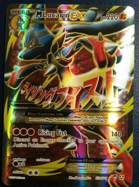 Pokemon Mega Powers Box Holo OVERSIZED Mega Lucario Ex 55a//111 Promo