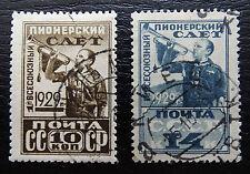 Sowjetunion Mi 363 AY-364 AXx , Sc 411-412 , Pioniertreffen Moskau , Gestempelt