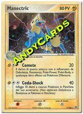 #3 SCAN MANECTRIC 7/106 - RARA HOLO - EX SMERALDO - ANDYCARDS