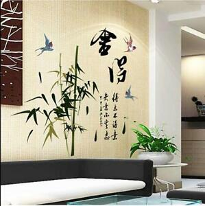 Image is loading Chinese-Calligraphy-Wallpaper-Wall-Decals-Wall -Sticker-Decor- & Chinese Calligraphy Wallpaper Wall Decals Wall Sticker Decor Vinyl ...