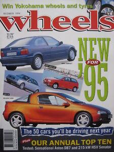 Wheels-1994-December