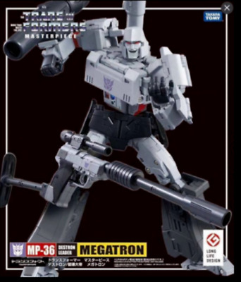 MP-36 megatron TAKARA Shape-shifting toys
