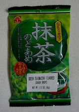 2 Bags Japanese Green Tea Candy Matcha Soothing Cough Drops 3.3oz Made in Japan