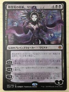 Liliana-Dreadhorde-General-Japanese-War-of-the-Spark-Alternate-Anime-Art-mtg-NM
