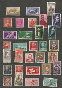 SPAIN-EARLY-1960-039-s-MIXED-SELECTION