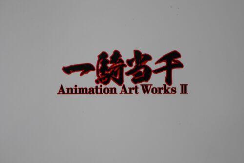 Ikki Tousen Animation Art Works 2 JAPAN Battle Vixens