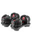 New Free Same Day Shipping Pair Bowflex SelectTech 552 Adjustable Dumbbells