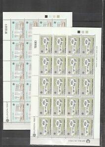 S37709 Cyprus Europa Cept MNH 1987 MSx2