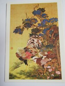 Medici Postcard by Ito Jakuchu Rooster And Hen Before Hydrangeas PC1930