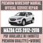 WORKSHOP-MANUAL-SERVICE-amp-REPAIR-GUIDE-for-MAZDA-CX5-2012-2016-WIRING thumbnail 1