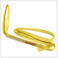 TUFF TAG Nylon Lifting Sling / Tow Strap EE1-901 x 20ft